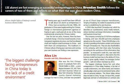 伦敦政治经济学院专访林永青:呼吁诚信的环境