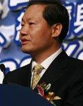 中央人民政府驻港办公室主任 彭清华