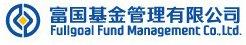 富国基金管理公司
