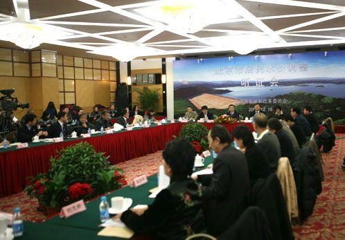 北京水价听证:多数代表同意三年分步调整到位