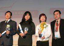黄金业务满意度前三名代表与颁奖嘉宾合影