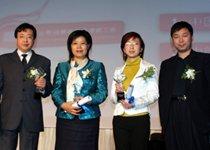 基金业务满意度前三名代表与颁奖嘉宾合影