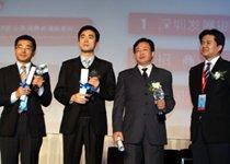 个贷业务满意度前三名代表与颁奖嘉宾合影