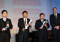 信用卡满意度前三名代表与颁奖嘉宾合影