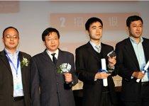 电子银行满意度前三名代表与颁奖嘉宾合影