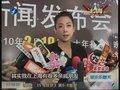 视频:林忆莲个唱撞车纵贯线 避谈前夫李宗盛