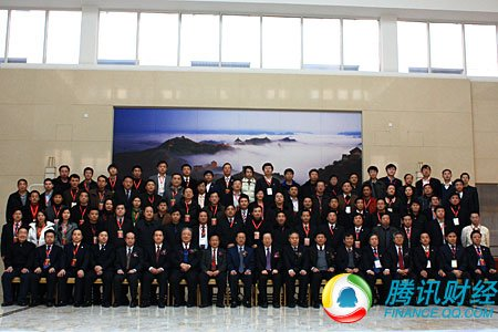 中国改革2009年会参会领导合影