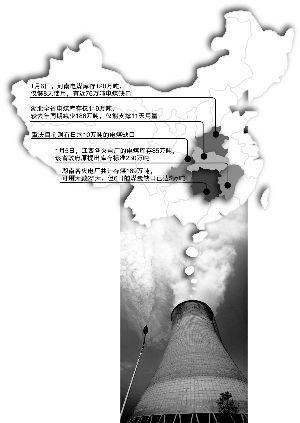 """华中电网""""电荒""""背景:电煤库存全纪录"""