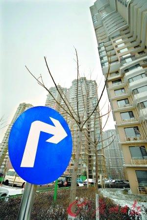 二套房贷首付不低于四成 楼市将迎来拐点?