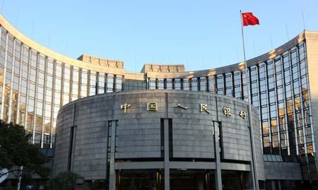 中国央行时隔一年半首次上调存款准备金率