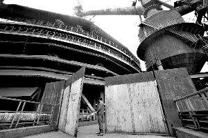 首钢年底完成搬迁停产 明年初200余万平土地上市