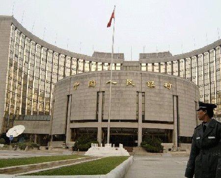 """中国上调存款准备金率的""""全球效应"""""""