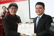黄星民教授和刘胜义副总裁展示聘书