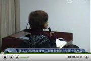 视频:刘胜义与厦大学生进行互动交流