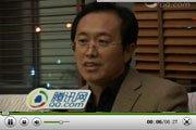 视频:厦大新闻传播学院副院长赵振祥接受腾讯专访