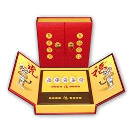 《虎年生肖金银邮票大全套》京城首发