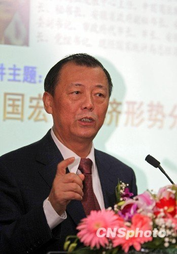 姚景源:2009年中国经济增长超8%无悬念