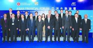IMF总裁:亚洲将成全球经济增长主要推动力