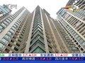 视频:统计局高度注意通胀 担忧资产价格