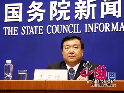 安徽省长:建立农民工创业园等助就业