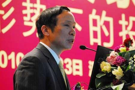 图文:国家发改委宏观经济研究院副院长陈东琪