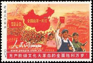 史上最大中国邮票拍卖会本月30日将在港举行