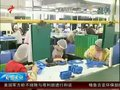 视频:两会召开在即 多省市表态上调最低工资