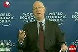 达沃斯论坛将讨论全球经济形势