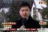 达沃斯开幕中国话题无处不在