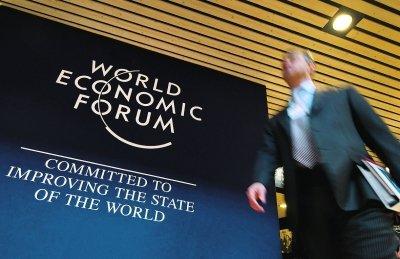 """达沃斯求解""""后危机""""时代全球经济迷局"""