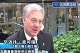 英国经济界称中国是达沃斯焦点