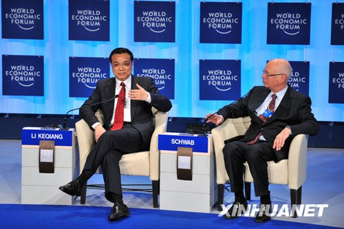 李克强在世界经济论坛年会发表特别致辞(组图)