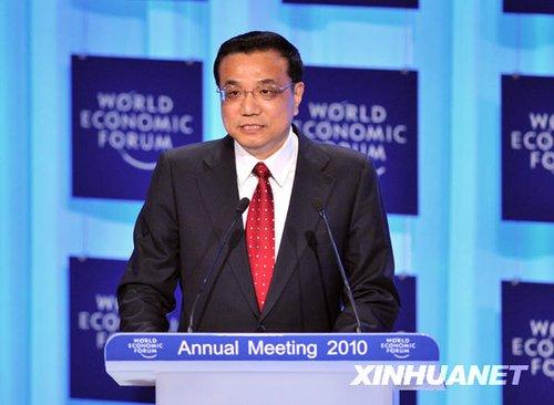 李克强在世界经济论坛年会发表特别致辞