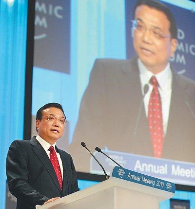 1月28日,国务院副总理李克强出席世界经济论坛年会并发表特别致辞。