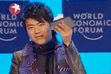 """郎朗获颁世界经济论坛""""水晶奖"""""""