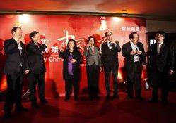 CCTV达沃斯中国之夜公布十大外资跨国企业