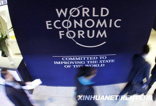 达沃斯论坛收官盘点:各国亮出应对危机新举措