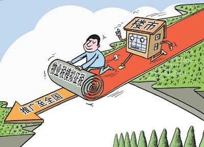 """用物业税遏制高房价好像""""关公战秦琼"""""""