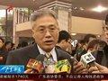 视频:政协委员痛数高房价