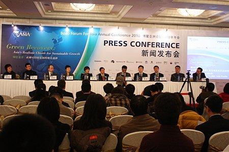图文:博鳌亚洲论坛2010年年会新闻发布会现场