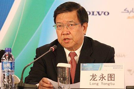 图文:博鳌亚洲论坛秘书长龙永图发表讲话