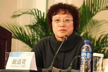 图文:蒙牛乳业集团副总裁赵远花