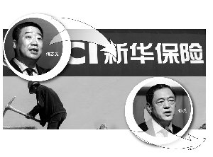 """孙兵酝酿""""转会"""" 何志光拟任新华人寿总裁"""