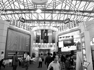 上海产权市场首月成交额同比增6.56倍