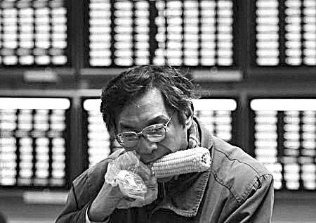 欧洲主权债务危机蔓延 全球股市遭重挫