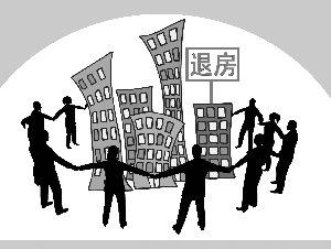 深圳退房已现 未来走势仍存分歧