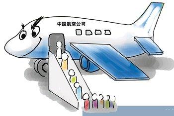 """亚太民航市场跃升""""一哥"""""""