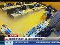 """视频:昔日地王""""再嫁""""34.1亿元花落""""娘家"""""""