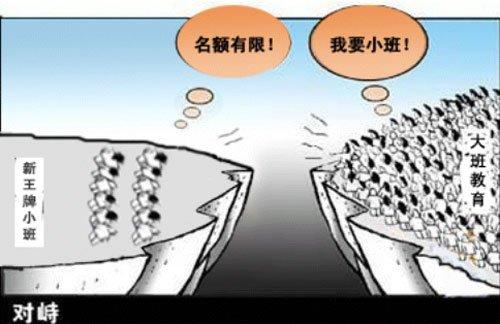 寒假上海高中辅导班火爆 课外辅导也需未雨绸