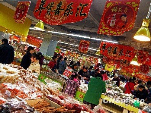 """中国1月份CPI同比涨1.5% 呈""""四升四降""""格局"""